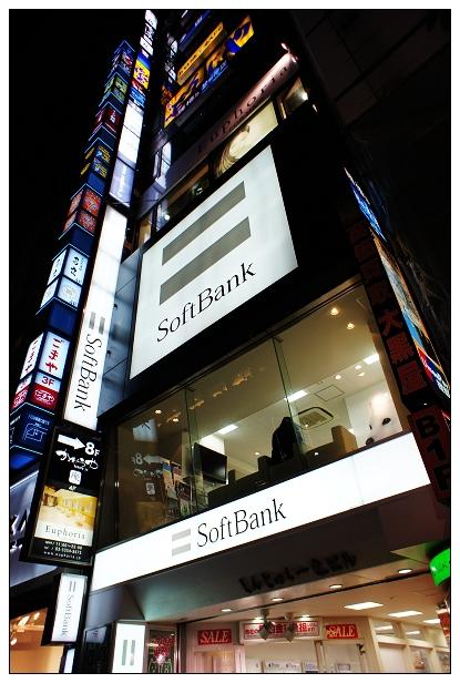 20120524東京自由行-22
