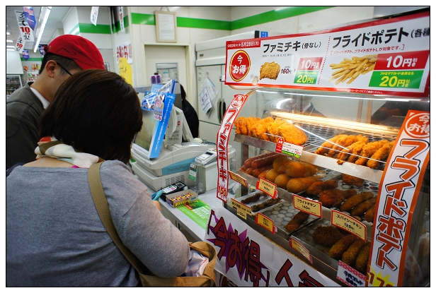 20120524東京自由行-23
