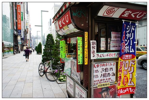 20120524東京自由行-38