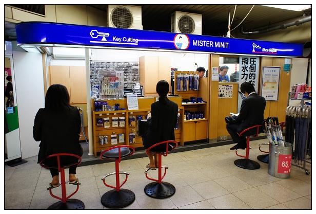 20120524東京自由行-46