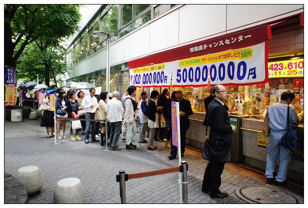 20120524東京自由行-49