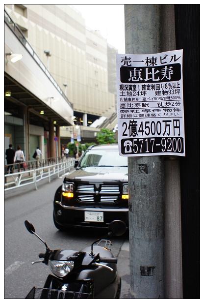 20120524東京自由行-66