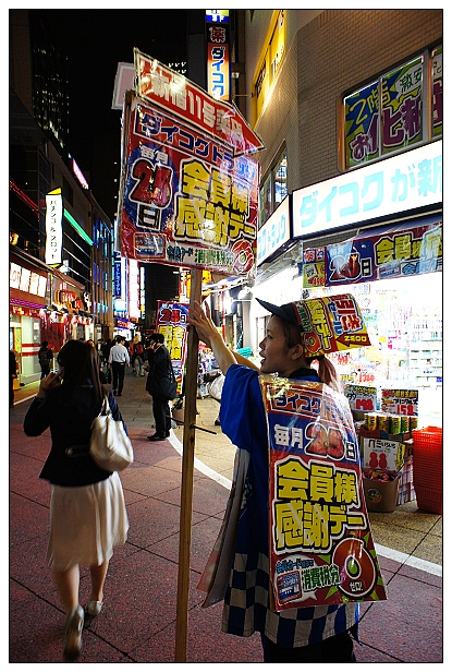 20120524東京自由行-72