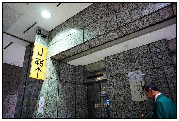 20120524東京自由行-101