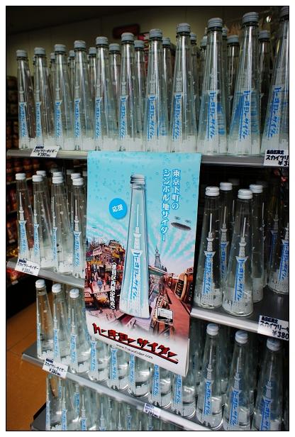 20120524東京自由行-144