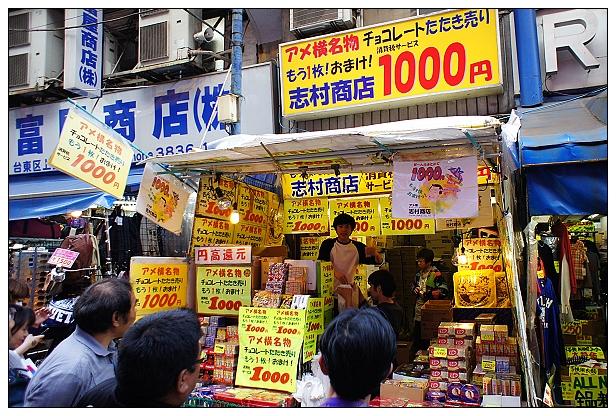 20120524東京自由行-157