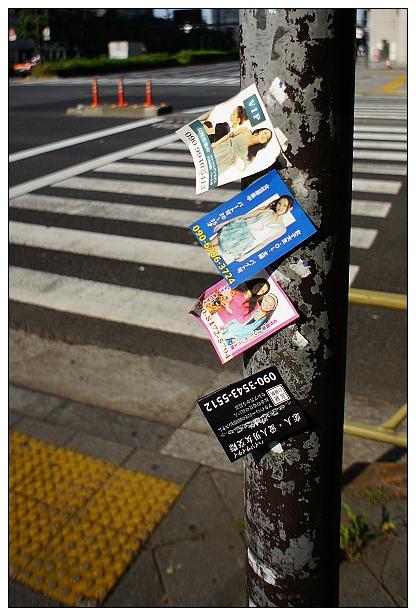 20120524東京自由行-182