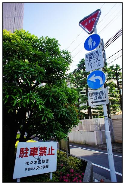 20120524東京自由行-185