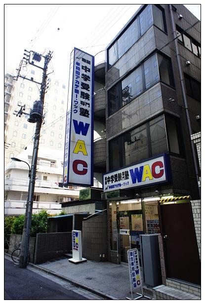 20120524東京自由行-196