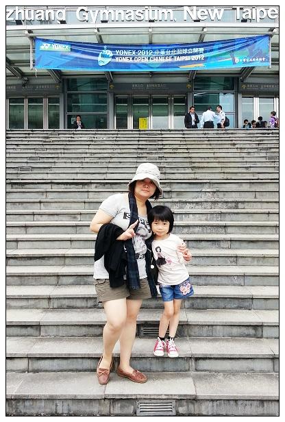2012台北羽球公開賽-01