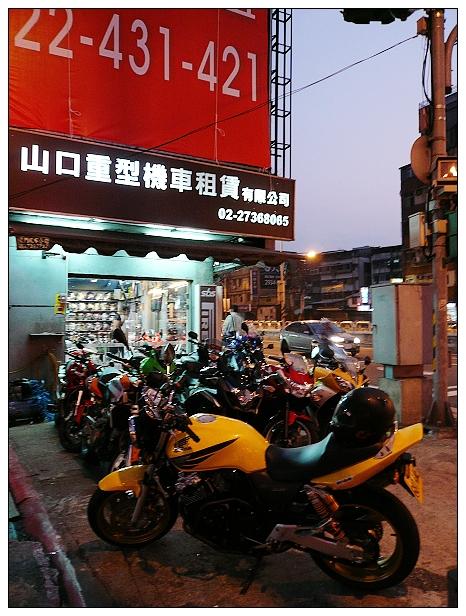 20121109moto-26