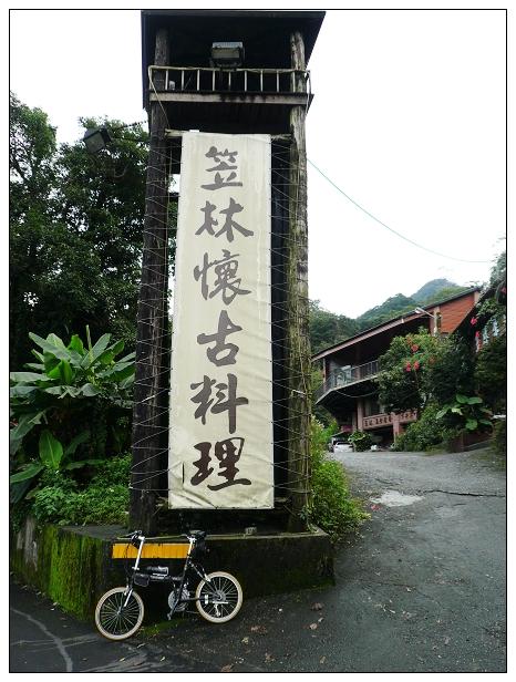 20121220-bike13