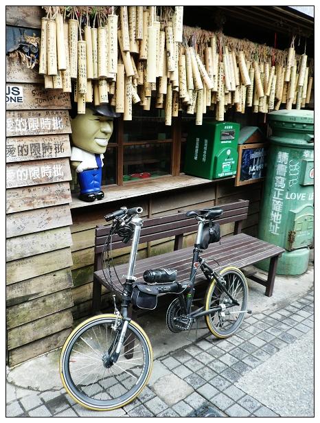 20121220-bike31