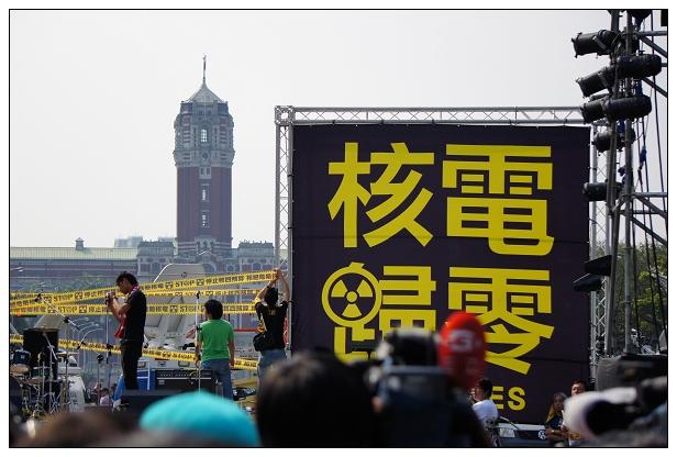 309反核遊行-02