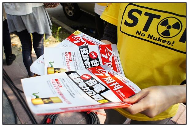 309反核遊行-05