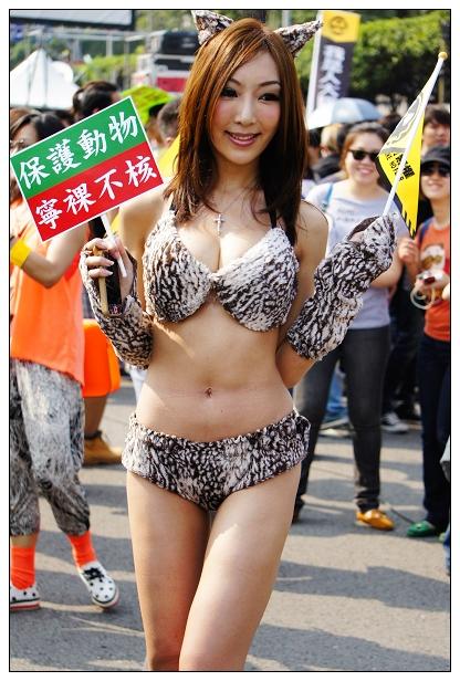 309反核遊行-06