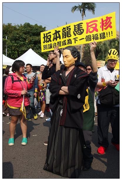 309反核遊行-08