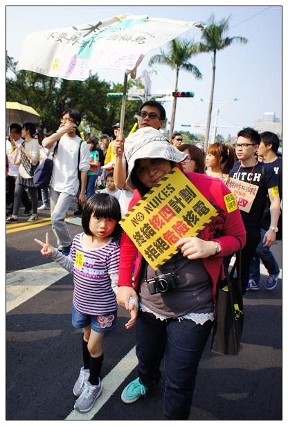309反核遊行-10