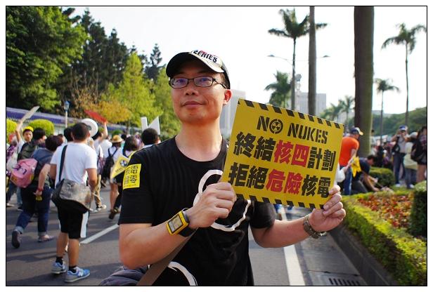 309反核遊行-14