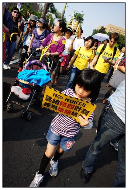 309反核遊行-15