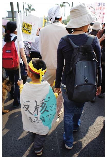 309反核遊行-20