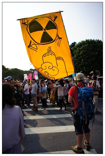 309反核遊行-21