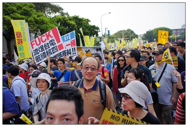 309反核遊行-26