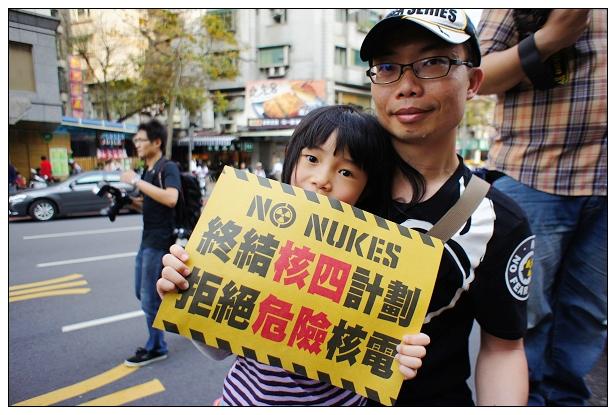 309反核遊行-27