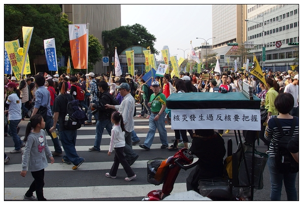309反核遊行-31