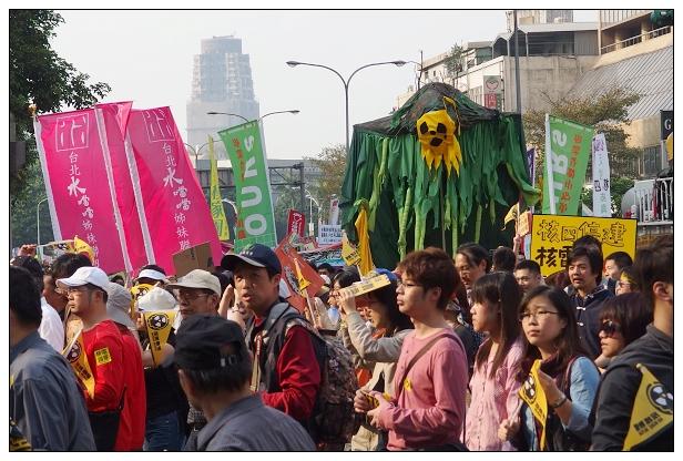 309反核遊行-32