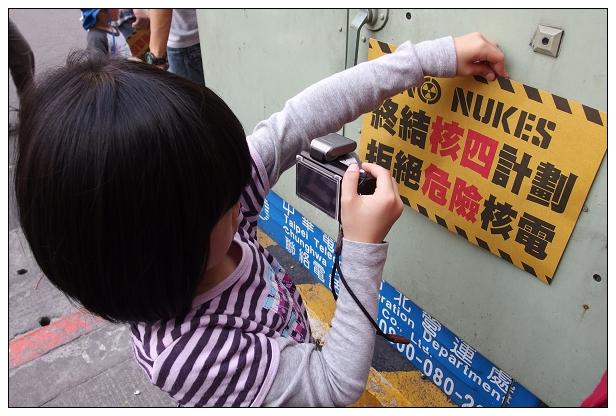 309反核遊行-33