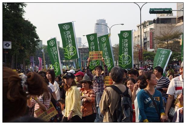 309反核遊行-34