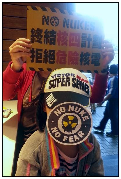 309反核遊行-37