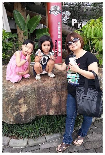 201308台南花東之旅-04.jpg