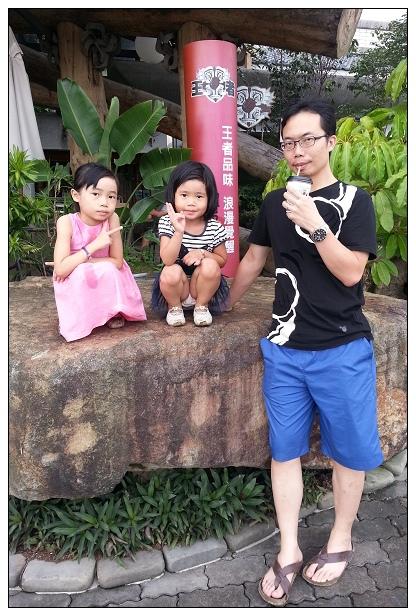 201308台南花東之旅-05.jpg