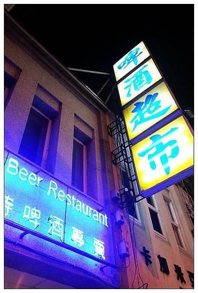 201308台南花東之旅-18.jpg