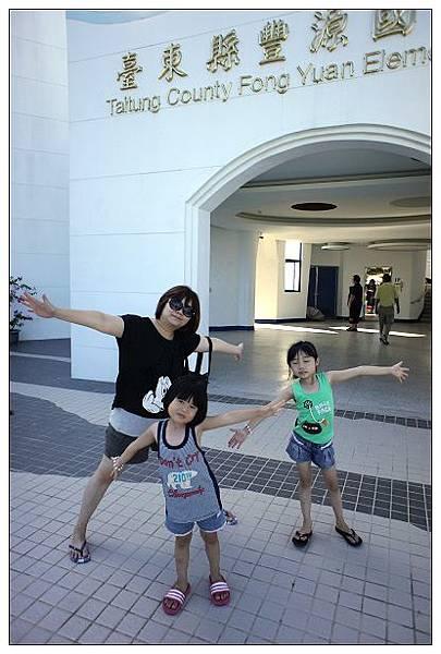 201308台南花東之旅-30.jpg