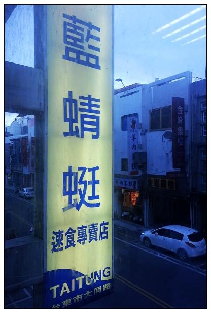 201308台南花東之旅-58.jpg