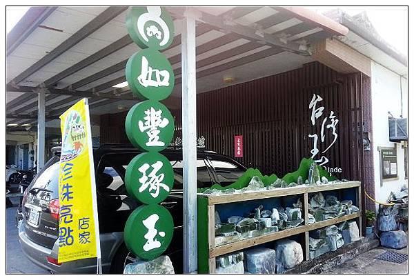 201308台南花東之旅-79.jpg