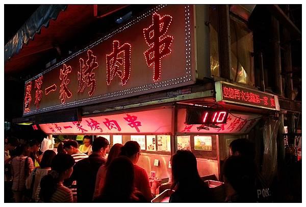 201308台南花東之旅-100.jpg