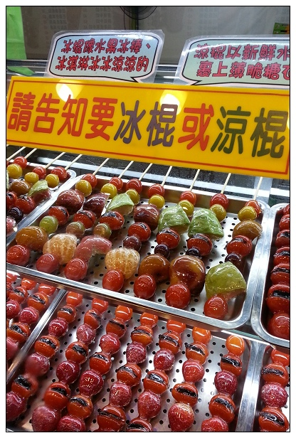 201308台南花東之旅-102.jpg