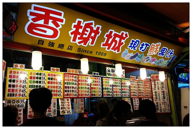 201308台南花東之旅-101.jpg