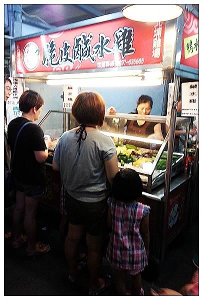 201308台南花東之旅-103.jpg