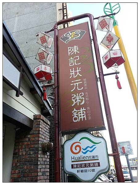 201308台南花東之旅-131.jpg