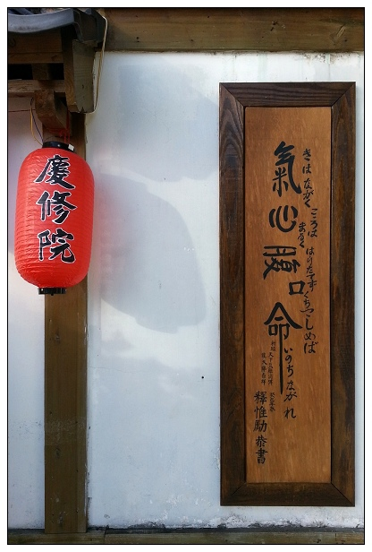201308台南花東之旅-136.jpg