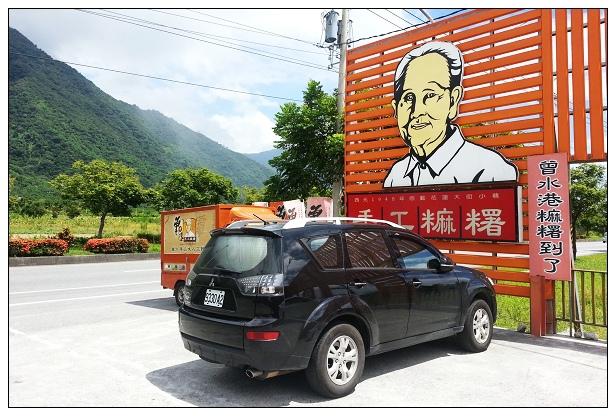 201308台南花東之旅-148.jpg