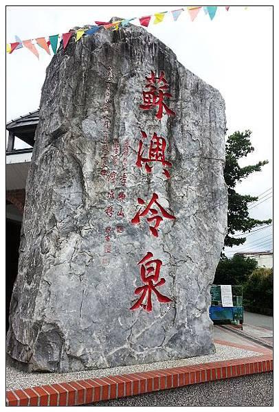 201308台南花東之旅-150.jpg