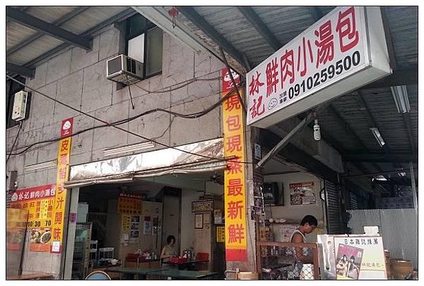 201308台南花東之旅-160.jpg