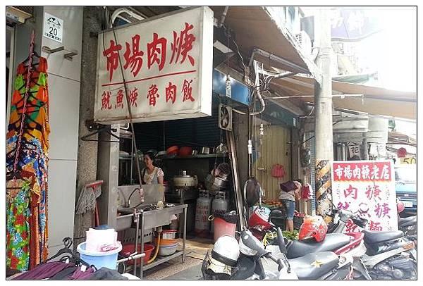 201308台南花東之旅-161.jpg