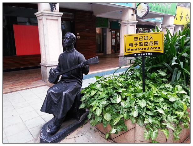 20131017大陸東莞出差-62.jpg